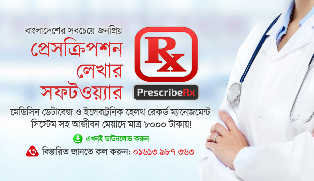 What are the top 10 EHR prescribers in Bangladesh?