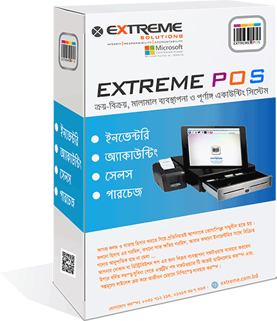 Shop Accounting POS software in Chittagong