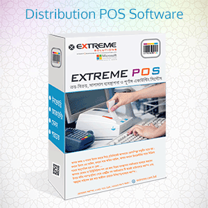 POS Software in Chittagong for Distribution companies of Bangladesh with inventory management system. Distributor Point of Sales software development company for distributors.