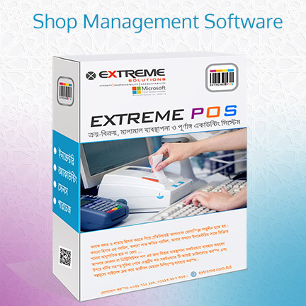 Shop management software in Chittagong: Restaurant, Pharmacy, Medicine-shop sales, accounting, store, inventory management system Bangladesh