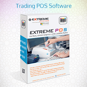 Accounts Management Software for Trading Business