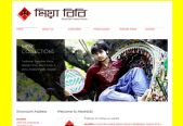 web design development chittagong